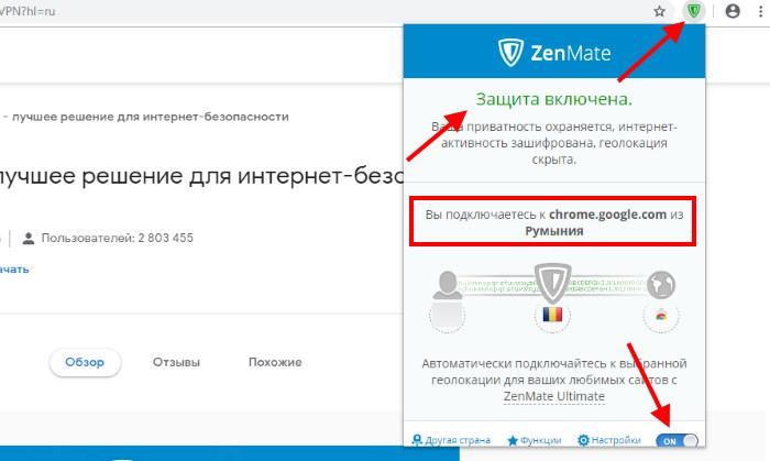 Настройте ZenMate VPN в браузере