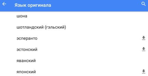Нет языка эмодзи в мобильном приложении