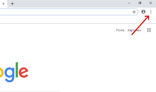 Выберите кнопку меню браузера