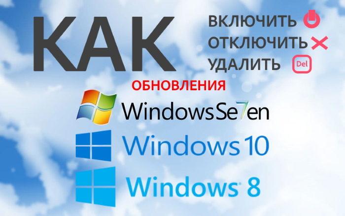 services.msc команда для открытия служб Windows