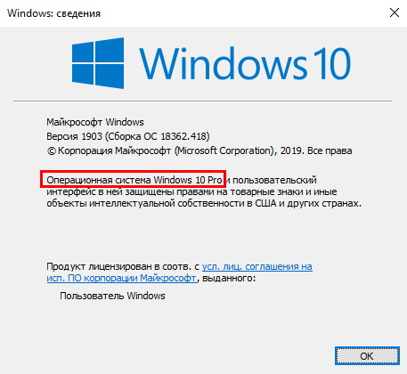 Окно версии Windows