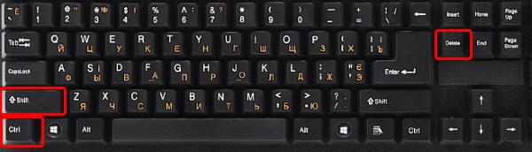 Горячие клавиши, чтобы удалить кэш Яндекс Браузера