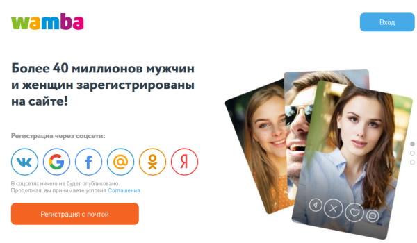 Wamba.com