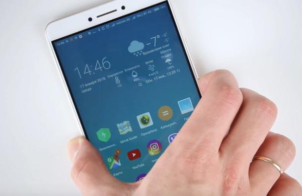 Нажмите на кнопку питания Xiaomi