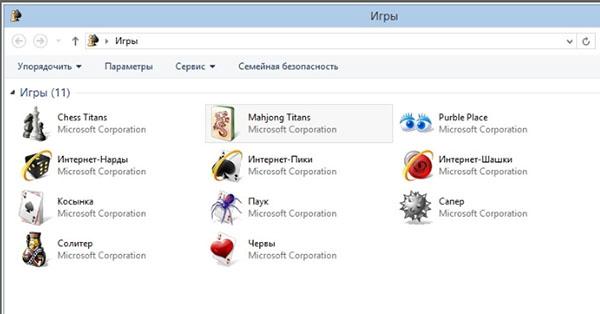 Мини-игры в Windows 7 стандартные