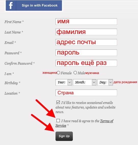iLookLikeYou.com регистрация