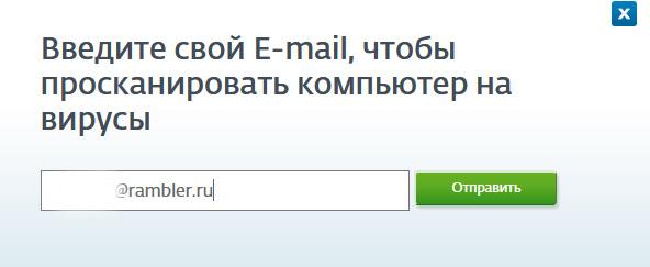 Укажите почту Email