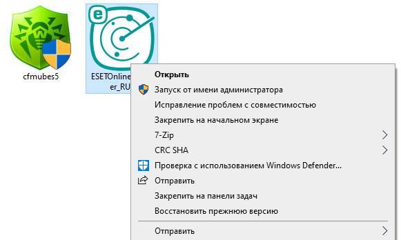 Сканер вирусов ESET на компьютере