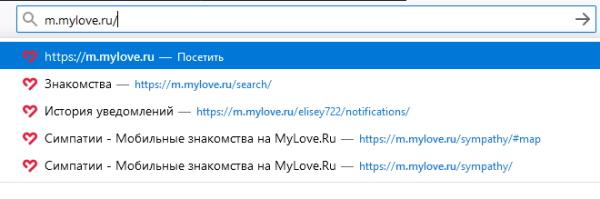 Мобильная версия m.mylove.ru