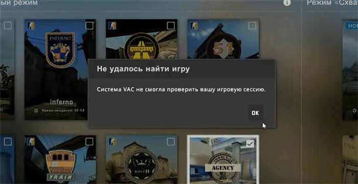 Система VAC