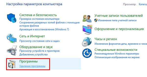 Файлы Яндекс Браузера испорчены