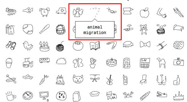 Так рисуют Миграцию животных в Quick Draw