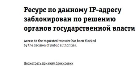 Сайт заблокирован роскомнадзором