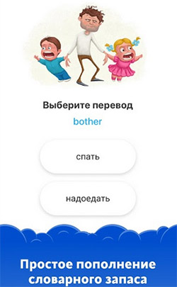 Simpler приложение