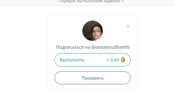 Накрутка лайков Тик Ток
