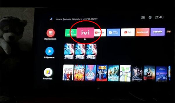 Выберите IVI на телевизоре