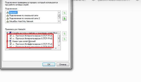 Уберите галочки с пункт IPv6