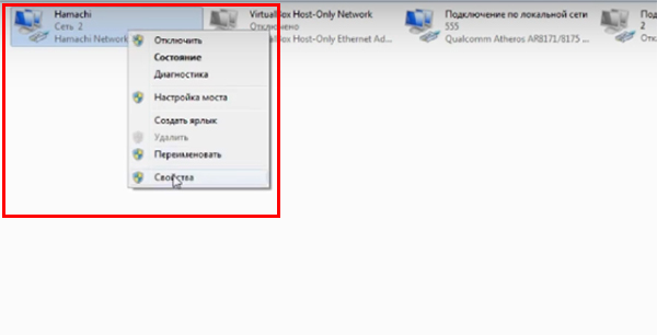 Выберите Хамачи ПКМ для перехода к свойствам приложения