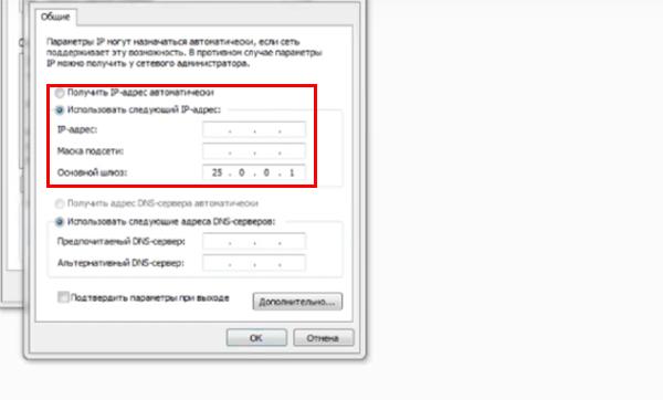 Настройках IPv4 в Hamachi