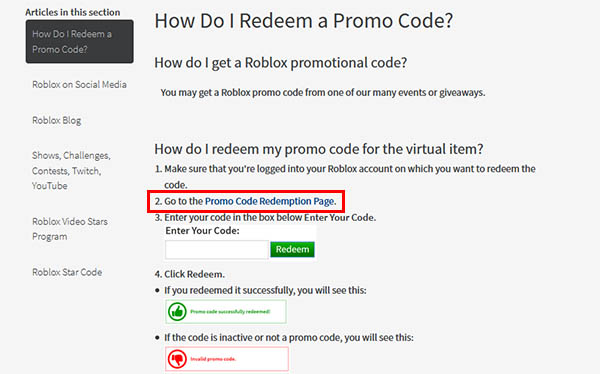 Promo Code Redemption Page страница для ввода кода