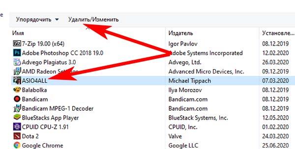 Очистка диска от ненужных файлов