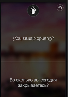 Приложение для перевода через камеру