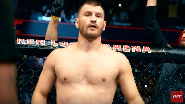 Боец UFC