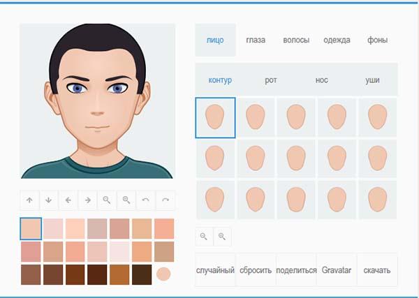 Смените тип лица на аватарке