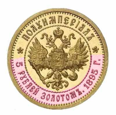 Орел монеты