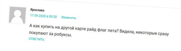 Вопрос девочки Ярослава в комментариях