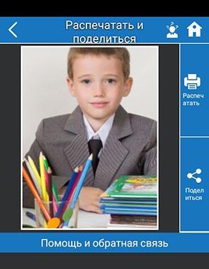 Изображение 3x4 в приложении