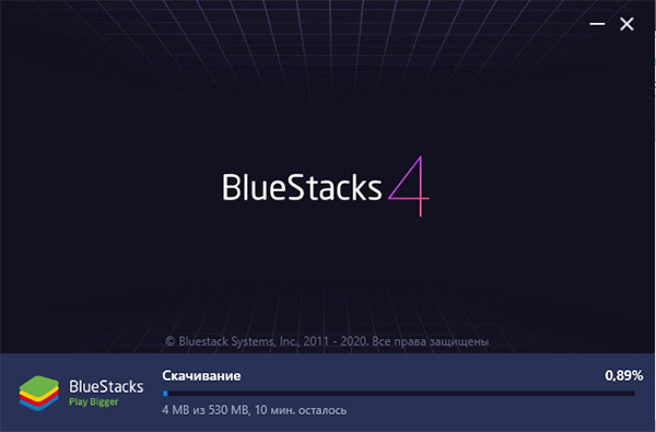Скачивание Bluestacks на ПК