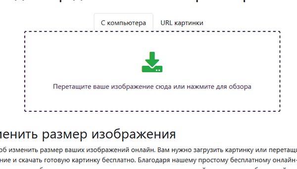 Кнопка для загрузки файла