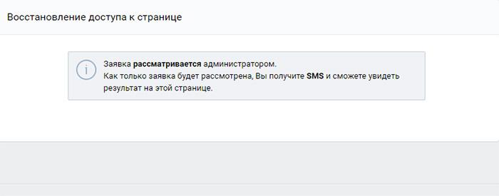 Сообщение отк ВК в браузере