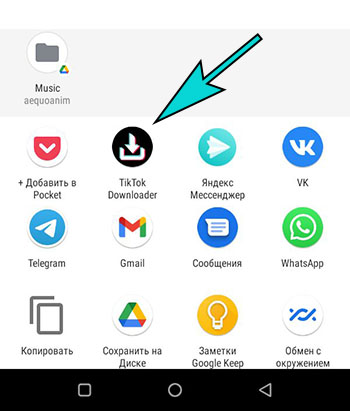 Загрузка ролика через приложение