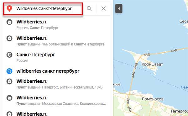 Поиск по карте Яндекс