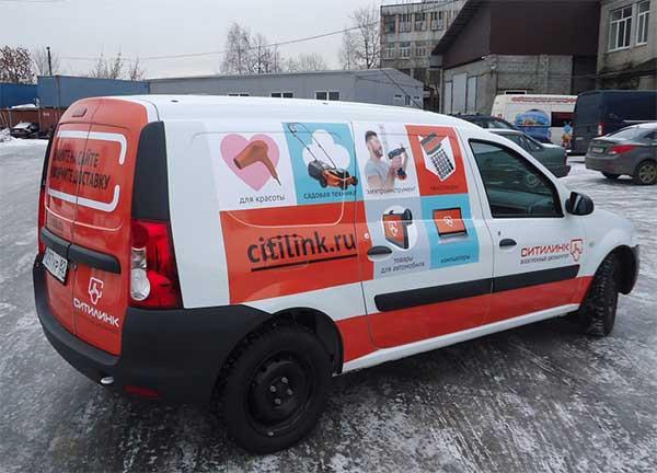 Автомобиль доставки Ситилинк