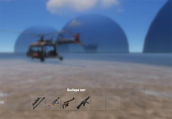 Сервер с выбором оружия