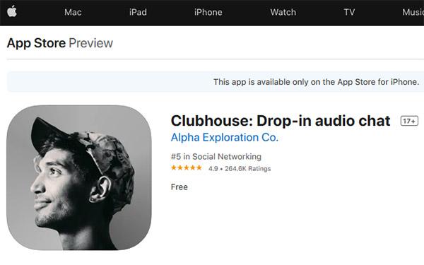 Clubhouse для IOS