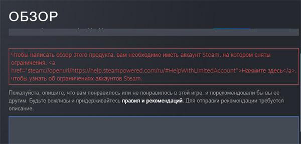 Сообщение о запрете публикации Обзора