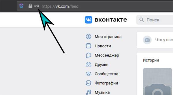 Иконка для отображения окна сохранения пароля