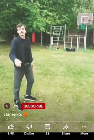 Короткое видео Youtube