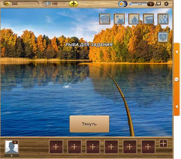 Игра онлайн от Alawar