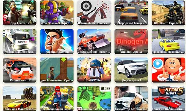 Крутые онлайн-игры для мальчиков