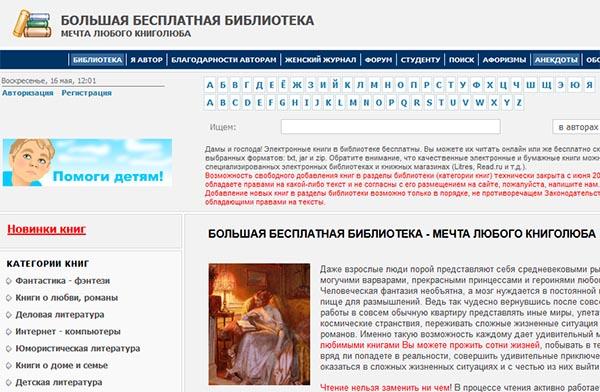 Сайт Тулулу