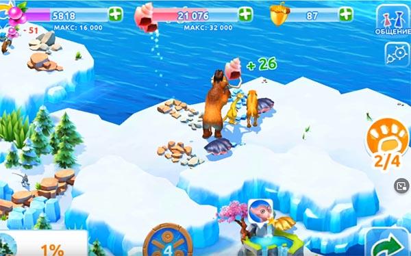 Игра Ледниковый период