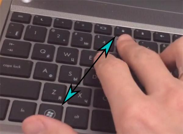 Снятия блокировки клавиш