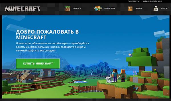 Официальный портал Minecraft