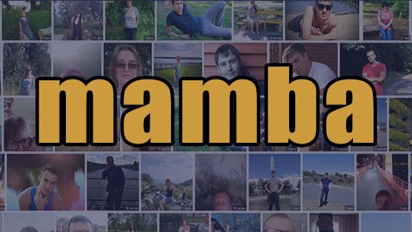 Поиск людей на Мамба