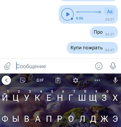 Тихое сообщение